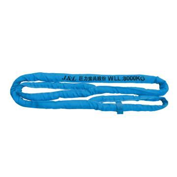 巨力 合成纤维吊装带,R03-20T*16M
