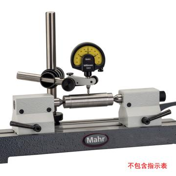 馬爾/Mahr 中心架(偏擺儀),中心高度75MM,中心距離0-350mm,4622201,不含第三方檢測