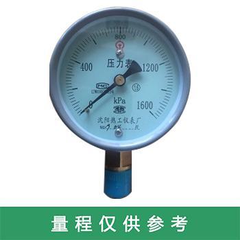8113820沈阳热工 压力表,Y- 60 0-16kPa 不锈钢,30个/箱