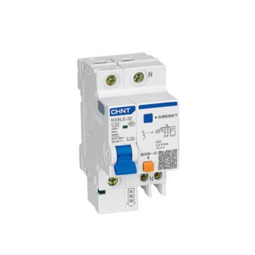 正泰CHINT 微型剩余电流保护断路器 NXBLG-32 1P+N 6A C型 30mA AC 带过压