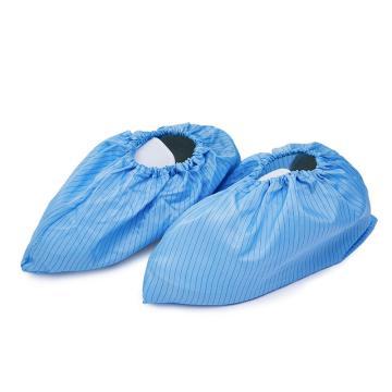 防静电鞋套,蓝色 无尘室内车间工作布脚套耐磨耐清洗导电条 防尘鞋套