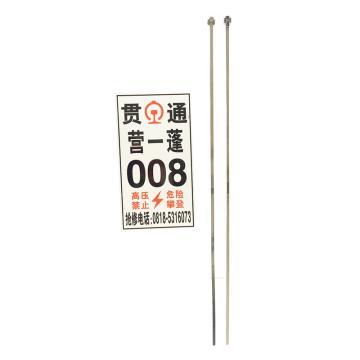 8113820 国标贯通号码牌,200*400mm,5mm厚铝板覆进口反光膜(配两根扎带)