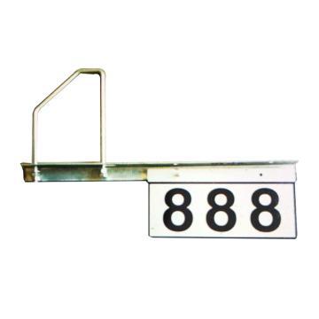 8113820 号码牌-砼H93、砼H78,180*360mm,2mm厚铝板覆进口反光膜(含配件)