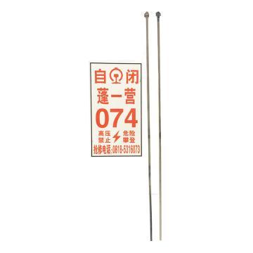 8113820 国标自闭号码牌,200*400mm,5mm厚铝板覆进口反光膜(配两根扎带)