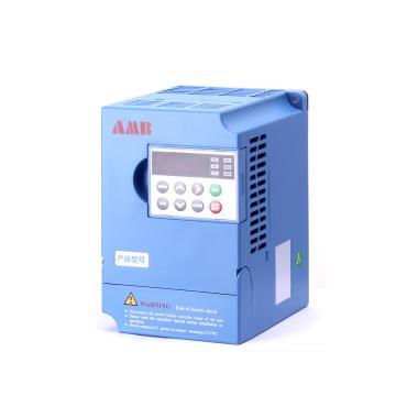 安邦信 变频器,AMB100-0R7G-T3,221090054238