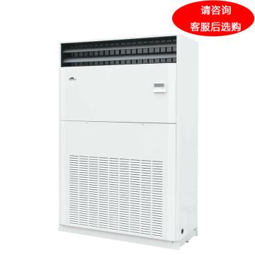 申菱 5P恒温恒湿风冷空调机,HF12NH(侧出风带风帽),冷量12.6KW,不含安装及辅材。限区