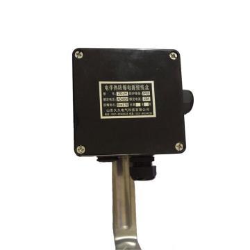 久久电气 电伴热防爆电源接线盒 ,JOJO-ZDJH-D