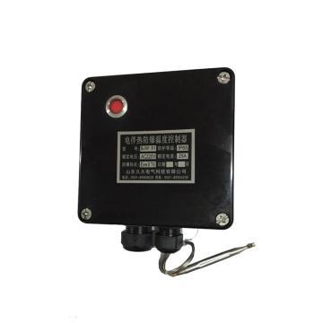 久久电气 电伴热防爆温度控制器,JOJO-BJW-51-D