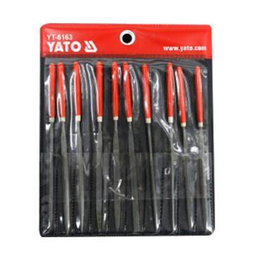 易尔拓YATO 10件套什锦锉组套,3x140x65mm,YT-6163