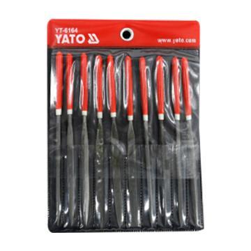 易尔拓YATO 10件套什锦锉组套,4x160x75mm,YT-6164