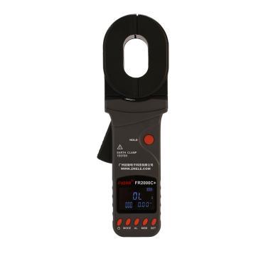 征能/FUZRR 钳形接地电阻测试仪(多功能型),FR2000C+