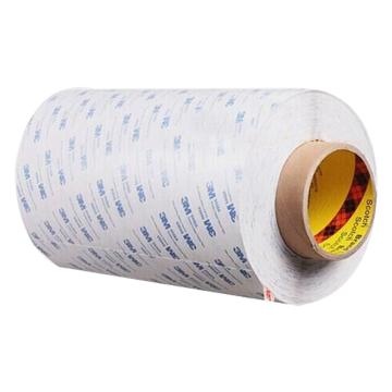 3M 白色双面胶带,50mm*50m,型号:9448A