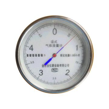 金志业 湿式气体流量计,LMF-2