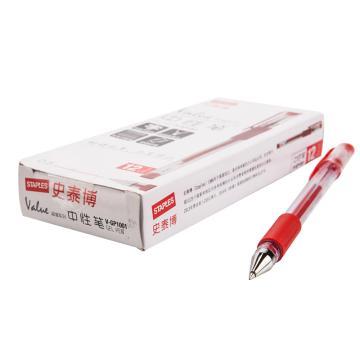 史泰博 直杆中性笔,0.5 红色V-GP1001,12支/盒 单位:盒(替代:RVX199)
