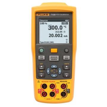 福祿克/FLUKE 熱電阻校準儀,FLUKE-712C