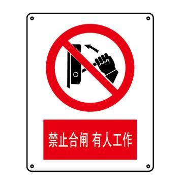 安赛瑞 国标标识-禁止合闸有人工作,ABS板,200×160mm,C2820