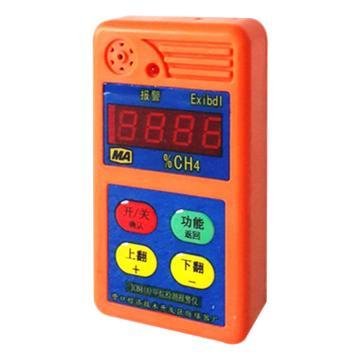 营爆/YB 便携式甲烷检测报警仪,JCB4(A),煤安号MFA100093