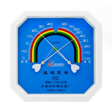 科辉 温湿度计 20cm*20cm 科辉大八角 标准款 提供此型号通用校验证书复印件 合格证