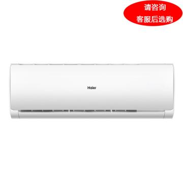 海尔 2匹变频壁挂式空调,KFR-50GW/19HDA22AU1,二级能效,区域限售。一价全包(包7米铜管)