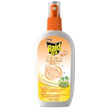 雷達歐護驅蚊液,金銀花香型 100ml 單位:瓶