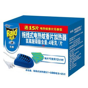 雷達拖線式電熱蚊香片加熱器送蚊片15片