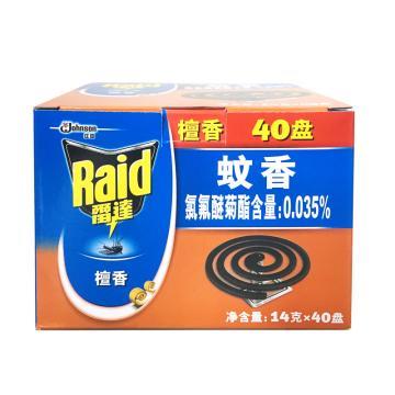 雷达蚊香,家庭装檀香型40盘 包装:盒