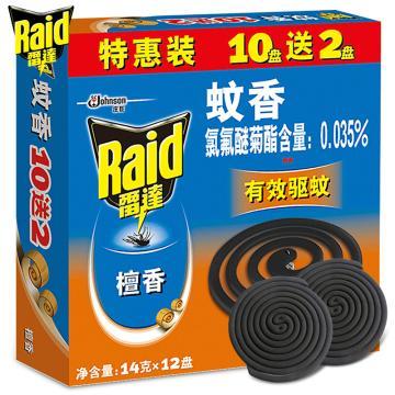 雷达蚊香,檀香型 (10+2)盘 包装:盒