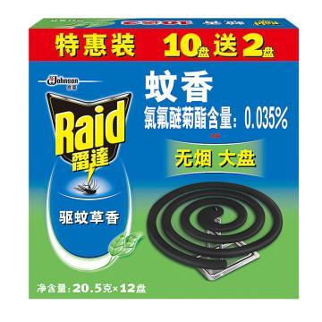 雷达蚊香,无烟大盘驱蚊草型(10+2)盘 包装:盒