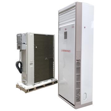 华东防爆 5P防爆柜式空调,BKGR-120/380,380V,制冷量12000W,R22冷媒