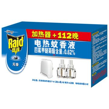 雷達電熱蚊香液無線器+40晚*2無香加量32晚促銷裝,1+(21+8.4)ml*2