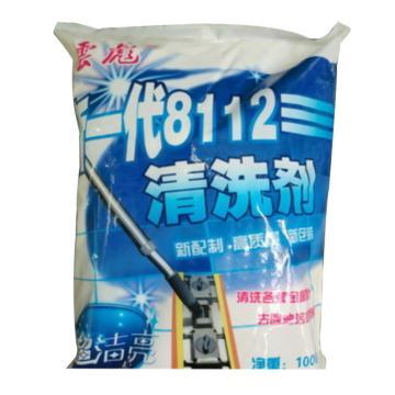 新一代云彪8112强力金属清洗剂,1KG/包