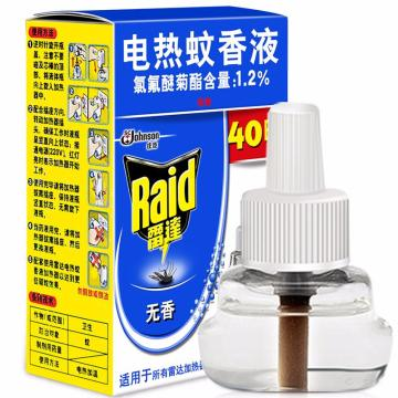 雷達電熱蚊香液,40晚無香,21ml 單位:盒