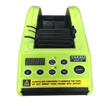 YAESU 胶带切割机,适用胶带宽度(mm):6-60,剪裁长度:5-999mmm