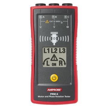 福禄克安博/Amprobe 相序测试仪电机旋转测试仪非接触式相序表,PRM-6