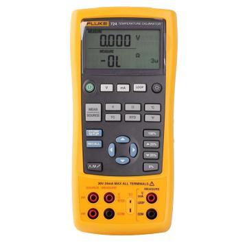 福祿克/FLUKE 724溫度校準器,FLUKE-724/CN