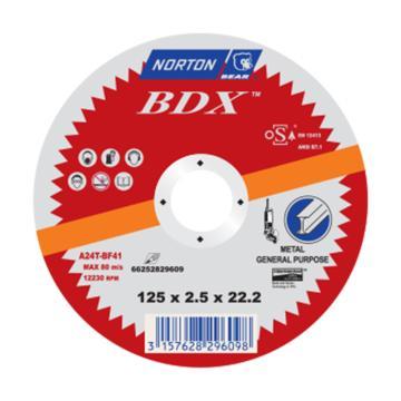 诺顿 树脂切割片,12.5*2.5*22.2mm,66252829606,AB113,25片/盒