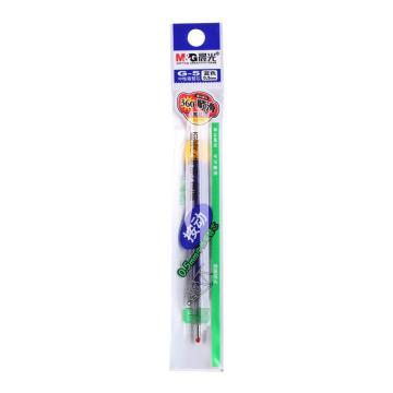 晨光 中性筆芯,0.5MMG-5(藍色),20支/盒 單位:盒(替代:MCT996)