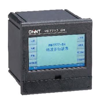 正泰CHINT PD7777可編程多功能數顯安裝式電表,PD7777-3H 380V 5A