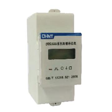 正泰CHINT DDSU系列单相导轨电表,DDSU666 220V 5(60)A 单相导轨电表