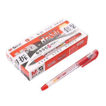 晨光 中性筆,插蓋式 0.38MMK-37紅色 配MG-6100筆芯,12支/盒 單位:盒(替代:MCT946)