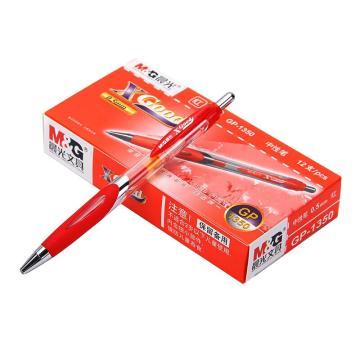 晨光 中性笔,0.5MM GP-1350(红色)配G-5笔芯,12支/盒 单位:盒(替代:MCT954)