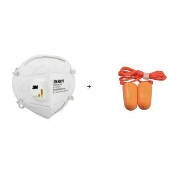 3M 打磨作业组合套装 含9001V防护口罩*1盒、1110耳塞*1盒
