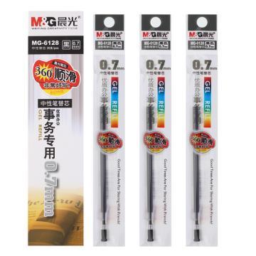 晨光 M&G 中性替芯,MG-6128 0.7mm (黑色),20支/盒 單位:盒(替代:MWW515)