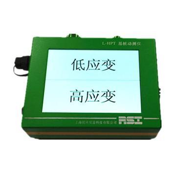 上海銳欣 高低一體基樁動測儀,L-HPT