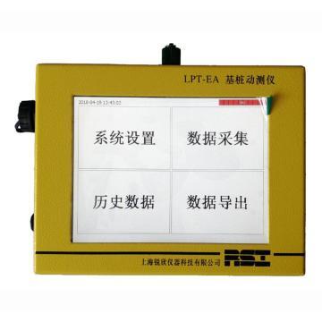 上海銳欣 低應變基樁動測儀,LPT-EA