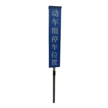 8113820 反光杆号牌定制含抱箍和铝槽,底反光,字不反光