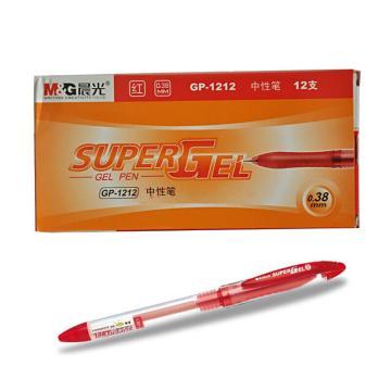 晨光 M&G 中性笔,GP-1212 0.38mm (红色),12支/盒 单位:盒(替代:MWW881)
