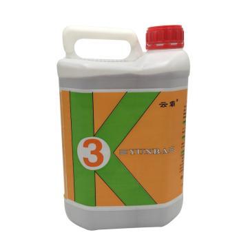 白云云霸清潔劑系列,YB005 K3石材保養劑 7kg/桶