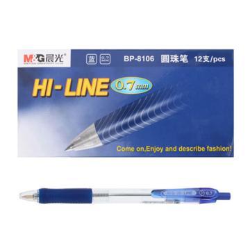 晨光 M&G 圆珠笔,BP-8106 0.7mm(蓝色),12支/盒 单位:盒(替代:MWW834)