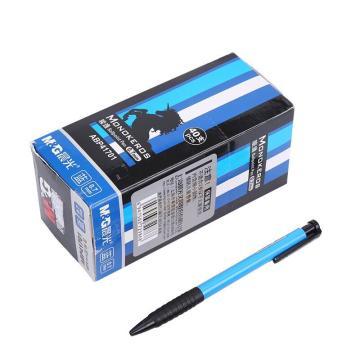 晨光 M&G 圆珠笔,ABP41701 0.7mm (蓝色),40支/盒 单位:盒(替代:MWW831)